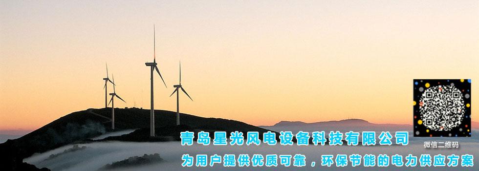 我們為用戶(hu)提供(gong)各(ge)種供(gong)電方jiang) border=